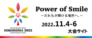https://sonippon.wixsite.com/so-2022-hiroshima